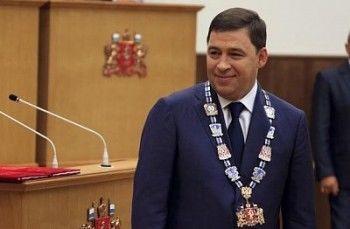 Уставная комиссия одобрила проект Куйвашева по реформе свердловской власти