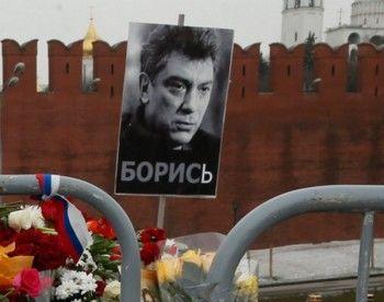 Начался суд по делу об убийстве Бориса Немцова