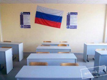 Рособрнадзор лишил аккредитации Уральский институт экономики, управления и права