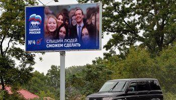 ВЦИОМ: «Единая Россия» лидирует в предвыборных рейтингах россиян