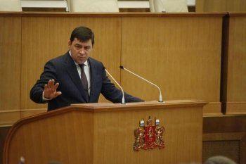 Губернатор Куйвашев попрощался с депутатами свердловского Заксобрания