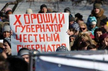 В Новосибирской области после массовых акций протеста отменили резкий рост тарифов ЖКХ