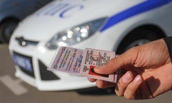 Обменять водительские права можно будет в МФЦ