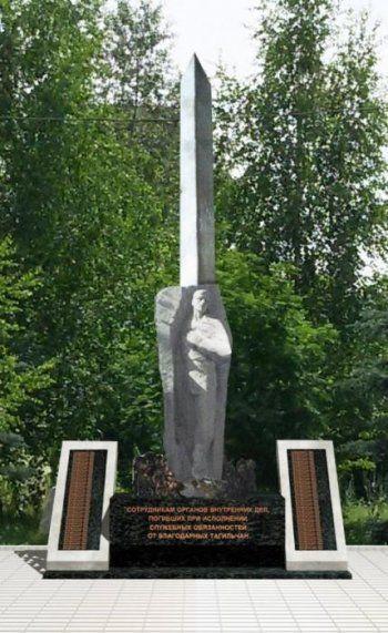 Ушедшие в бизнес силовики поставят в Нижнем Тагиле памятник своим «братьям по оружию»