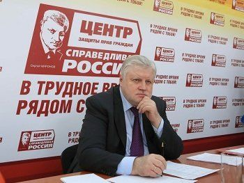 Лидер эсеров Сергей Миронов напишет письмо директору транспортной компании, похитившему телефон у журналиста АН «Между строк»