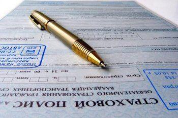 В России изменились правила автострахования и цены на ремонт по ОСАГО