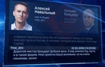 Суд принял иск Навального о защите чести и достоинства к ведущему Киселёву и ВГТРК