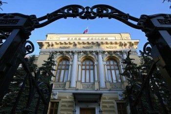 Центробанк РФ заявил о резком росте необеспеченного розничного кредитования