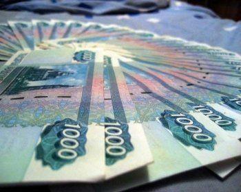 Губернаторский пиар за 12,6 млн