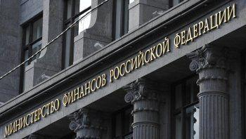 Минфин предложил дополнительно выделить МВД 11,4 миллиарда рублей