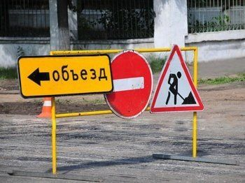 С понедельника в Нижнем Тагиле на два месяца закроется улица Космонавтов