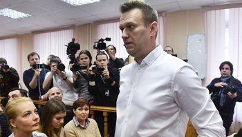 Кировский областной суд вернул жалобу Навального по делу «Кировлеса» в нижестоящую инстанцию