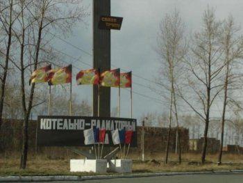 Экс-директор котельно-радиаторного завода в Нижнем Тагиле за сокрытие 38 миллионов рублей получил штраф в 200 тысяч