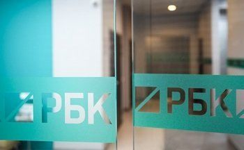 Журналист РБК уволился из-за отказа редакции выпустить текст про «секретную тюрьму» ФСБ