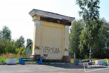 Чиновники показали, каким станет парк отдыха на Тагилстрое после реконструкции