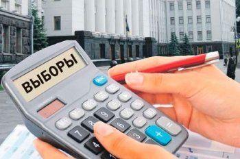 Больше всего денег на выборы депутатов в Нижнем Тагиле собрала «Справедливая Россия»