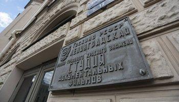 В студию режиссёра «Матильды» в Петербурге бросили бутылки с «коктейлями Молотова»