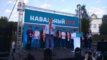 Чиновники объявили несогласованным пикет сторонников Навального в Екатеринбурге на площади Труда