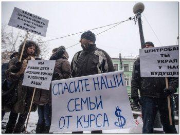 Правительство России призналось, что не знает решения проблемы валютных ипотечников