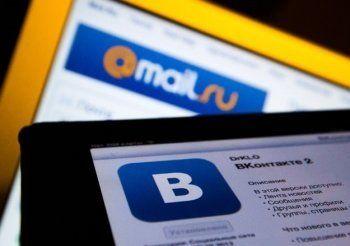 Forbes назвал Mail.ru самой дорогой компанией Рунета