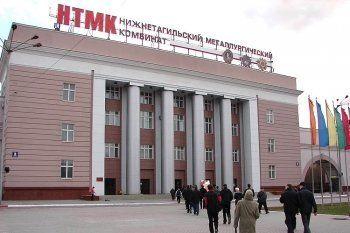 После смерти 29-летнего рабочего ЕВРАЗ НТМК остановит работу