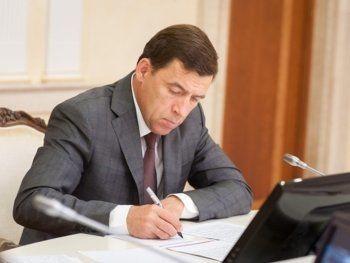Евгений Куйвашев назначил вице-губернаторов