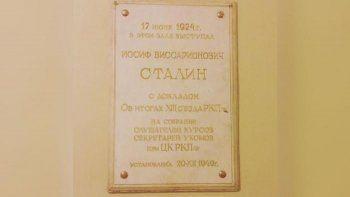 Преподаватели Высшей школы экономики отказались сотрудничать с МГЮА из-за мемориальной доски Сталину