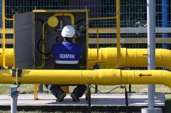 РБК: «Газпром» предложил повысить цены на газ для населения