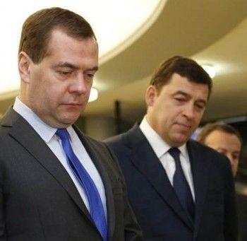 Куйвашев встретился с Медведевым тет-а-тет в Горках