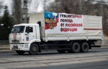 Экс-глава СБ ДНР подтвердил выплату Россией зарплат и пенсий жителям Донбасса
