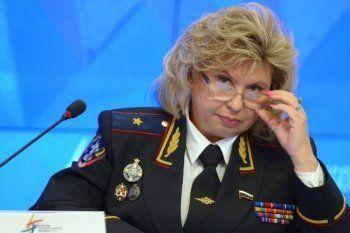 Москалькова проверила информацию о преследованиях геев в Чечне