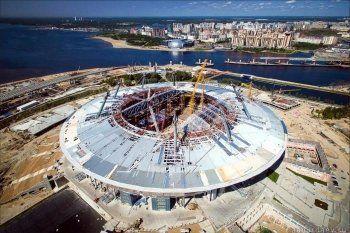 Строительство стадиона «Зенит-Арена» в Петербурге полностью остановлено