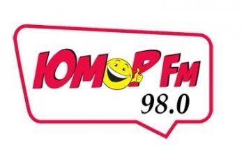 В Нижнем Тагиле радиостанция «Юмор-ФМ» закрылась через два месяца после начала вещания