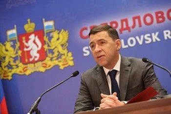 Евгений Куйвашев готов поддержать отмену прямых выборов в Нижнем Тагиле и Екатеринбурге