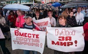 Минюст объяснил проведение государственных митингов без согласования