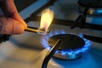 В Нижнем Тагиле вырастут цены на газ для населения