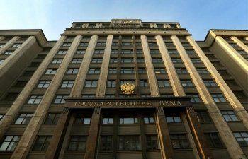 Госдума приняла закон о создании в России реестра коррупционеров