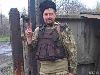 Ветеран ВДВ из Екатеринбурга погиб в бою в Донбассе