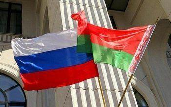 Правительство одобрило выдачу Белоруссии кредита на $700 млн