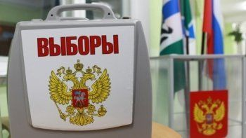 Свердловский избирком обнародовал сведения о доходах и имуществе кандидатов в губернаторы