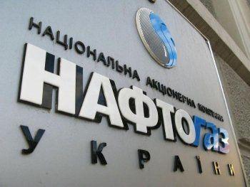 «Нафтогаз» намерен увеличить исковые требования к «Газпрому» на пять миллиардов долларов