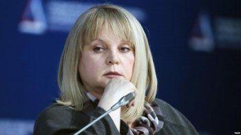 Памфилова отказалась оценить явку на выборах в Москве