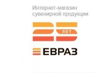 ЕВРАЗ запустил корпоративный интернет-магазин