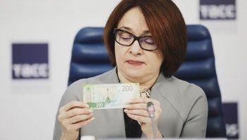 Центробанк представил новые купюры номиналом 200 и 2000 рублей