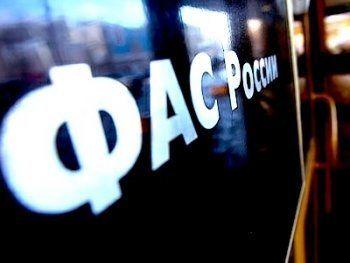 ФАС требует уволить Якоба за ограничение конкуренции