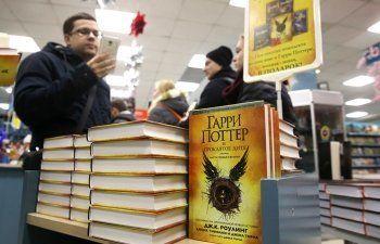 Выход новой книги о Гарри Потере не вызвал ажиотаж в Нижнем Тагиле