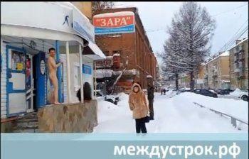Голый тагильчанин шокировал горожан (ВИДЕО)