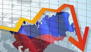 Россия попала в топ-5 худших экономик в 2016 году