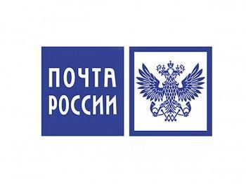Почта России заменит бумажные извещения SMSками