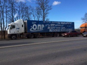 Регионы подключились к бессрочной забастовке дальнобойщиков